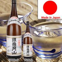 Award-winning high-grade delicious sake , small lot order available