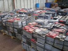 Drained Lead Acid Auto Battery Scrap