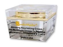 samhealthskin ginseng crema nutritiva