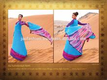 Más reciente de Online algodón liso Salwar trajes