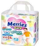 Kao Merries Diaper colourful and cute design for amazingly comfortable fit