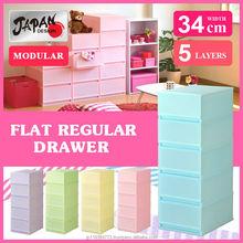 Plastic box 34cm 13inch Japan made modular kitchen living bath room closet make toy storage box PLUST MILKY FR3405