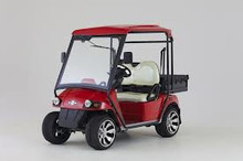 EMC Short Wheel Base Utility Vehicles