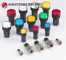 AToMS LED Pilot Lamp