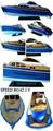 Graupner( l97)( barco de la velocidad de j. V) de madera de madera de barco de la velocidad