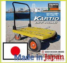 Off road use and Easy to use hand trolley size at reasonable prices made in Japan