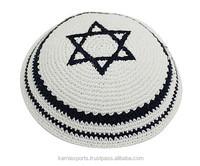 Hand-made CottonJewish DMC Kippah,Jewish Caps,crochet kippot / Kippahs with other names Skullcap,Kippots,