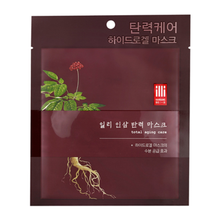 AMORE PACIFIC illi total aging care mask Cosmetics of Korea