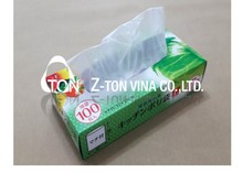 HIGH QUALITY THIN KITCHEN BAG/HB-3210/HDPE/PLAIN BAG/JAPANESE POLY BAG
