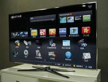 BUY 2 GET 1 FREE PROMO FOR SAMSUG UN65HU8550 65-Inch 4K Ultra HD 120Hz 3D Smart LED TV