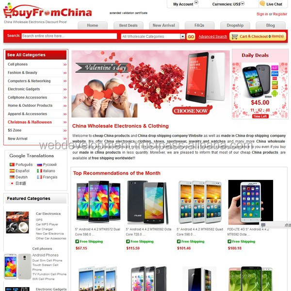 Cheap best electronics goods selling website developers for Best affordable online shopping
