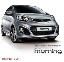 Projection & LED Positioning Headlights for 2011-2013 KIA All New Morning / Picanto