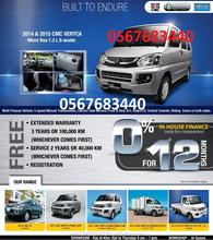 CMC Veryca 8 Seater 2015 Mini Passenger van