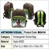kindergarten kids backpack school bag (brown & green)