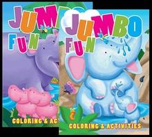 Jumbo Fun Coloring & Activity Book