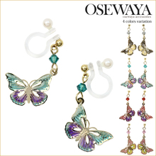 trendy butterfly earring popular among platinum buyer