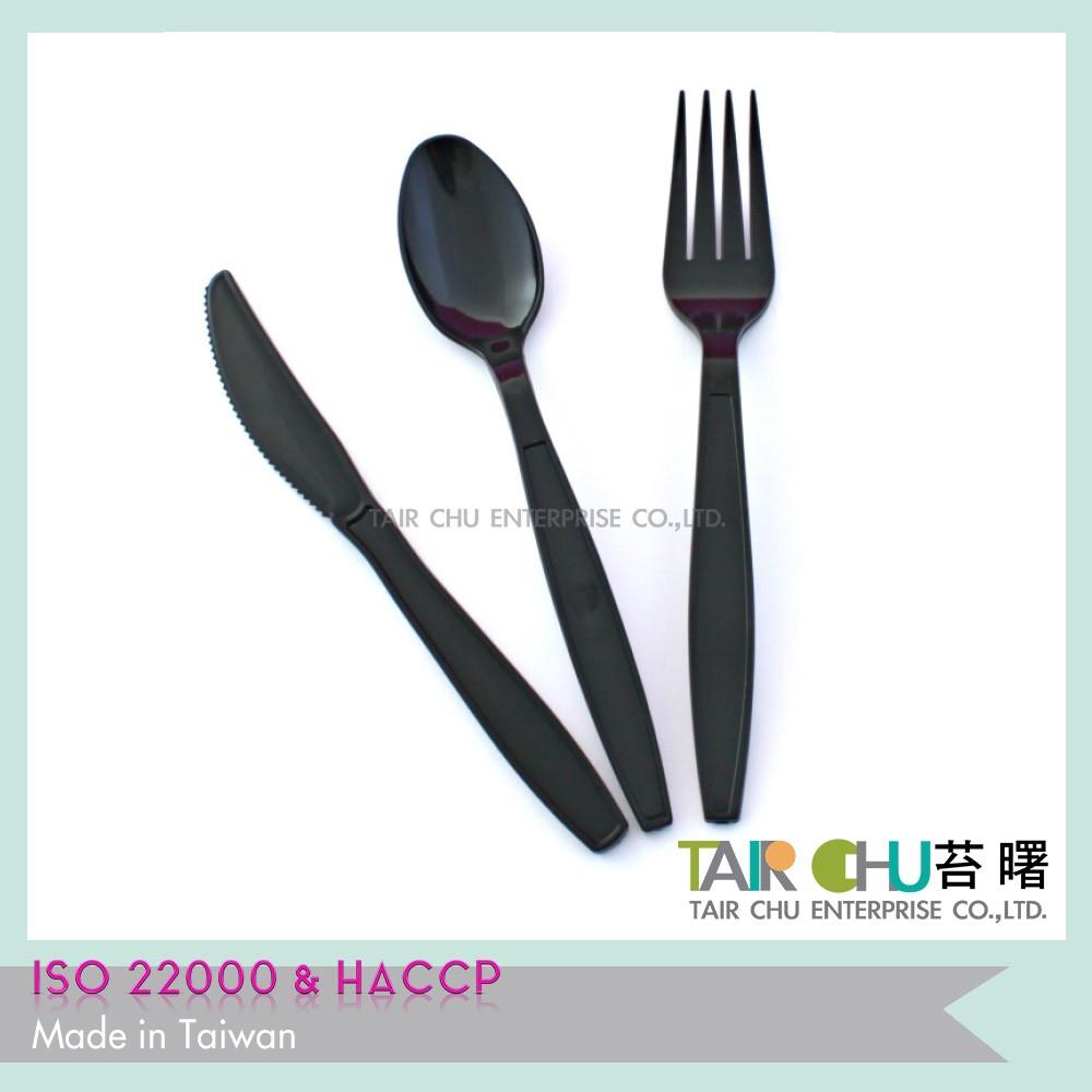 17cm cutlery.jpg