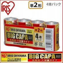 c size r14 battery 1.5v made by Japanese brand Iris Ohyama