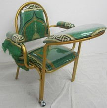 Muslim Prayer chair