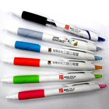 uni jetstream smooth writing ball pen with logo stationery items