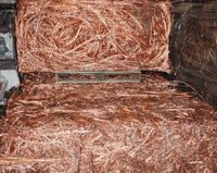 MILLBERRY 99.99% copper scrap