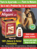 HOT 2015 !!! STRONG PENIS OIL, INDIAN SEX MASSAGE OIL, LONG PENIS OIL, HARD PENIS OIL