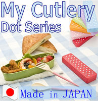 Dot Series My Cutlery plastic cutlery and portable handy case
