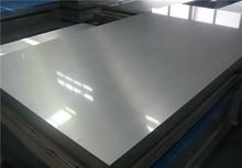 5052 aluminum sheet manufacturers