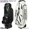 Samsonite wheelie bag caddie bag SNCB-107 golf equipment High class Caddy
