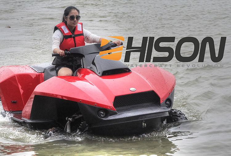 2014 new design hison quadski atv jet ski for good price view atv jet ski hison hison product. Black Bedroom Furniture Sets. Home Design Ideas