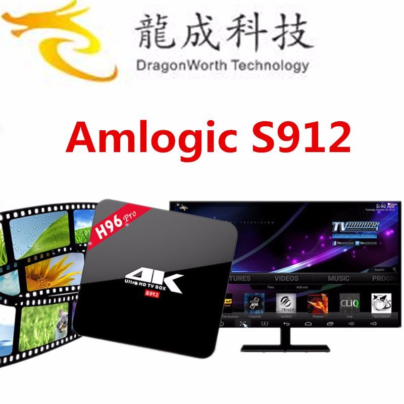 H96 Pro S912 (3)_