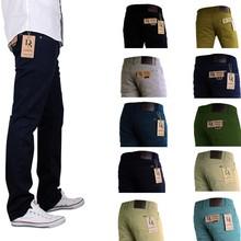 Hombres Chino gabardina pantalón lacio D ' Sema moda DS-H-JEA002 turco fabricado B2B