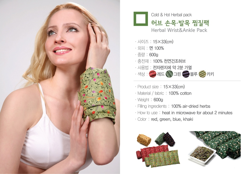 About GreenLife-Wrist.jpg