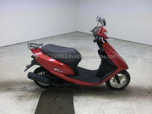 Used Honda 50CC Scooters and Motorcycles