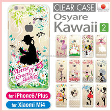 Colorful clear smartphone cover for iPhone6 case created by Japanese artists