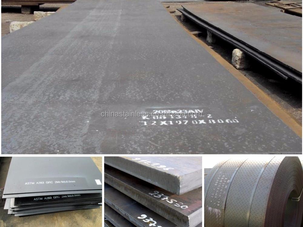 Commerce assurance lamin chaud 5mm paisseur en acier - Plaque acier 5mm ...