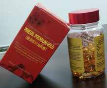 Pine oil capsules (bottle)-health functional food