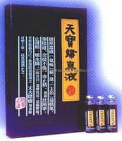 tian bao gui zhen sex drive 100% natural oral herbal liquid