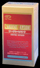 SARDINE PEPTIDE Sardine peptide extract supplement 1 bottle: 108g (300mg x 360 Tablets) Made in Japan