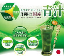 Powdered healthy drink of green leaves and oligosaccharide/ drinkable with mink, warm water, cold water