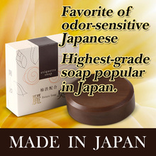 High quality and Get smooth skin best antiperspirant deodorant Reisyu Soap at reasonable prices , OEM available