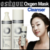 [OSEQUE]OXGEN MASK CLEANSER (CYBER SHINE) Cyber Shine Oxygen Facial Mask Cleanser Achieve Whiter and Smoother Skin in only FEW M