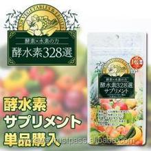 Enzyme X Hydrogen super slim condensed vegetables enzyme diet tablet made in Japan OEM