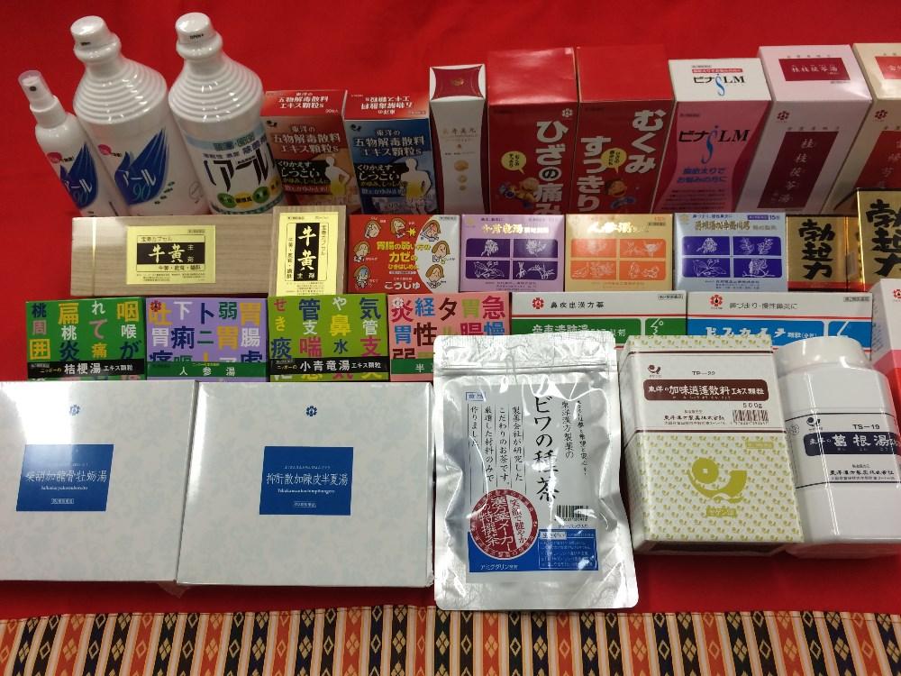 Toyo facile à avaler anti-démangeaison pilules soins de dame produits pour intime zone