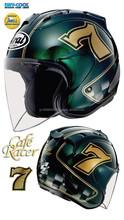 ARAI SZ-Ram 4 Helmet for motorcycle made in Japan for wholesale Bike