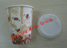 paper coffee cup disposable paper cup hot paper cup