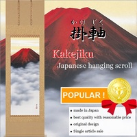 Best-selling and Various types of wall art decor Mountain Fuji Hanging Scrolls at reasonable prices