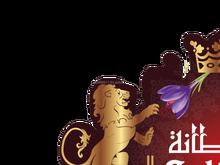Sultana Saffron