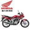 Honda 150cc motorcycle SDH(B2)150-C with Honda patented electromagnetic locking system