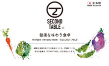 Nutritious fast selling cheap products SECOND TABLE Active Enzyme Yeast Bacillus Natto made in Japan